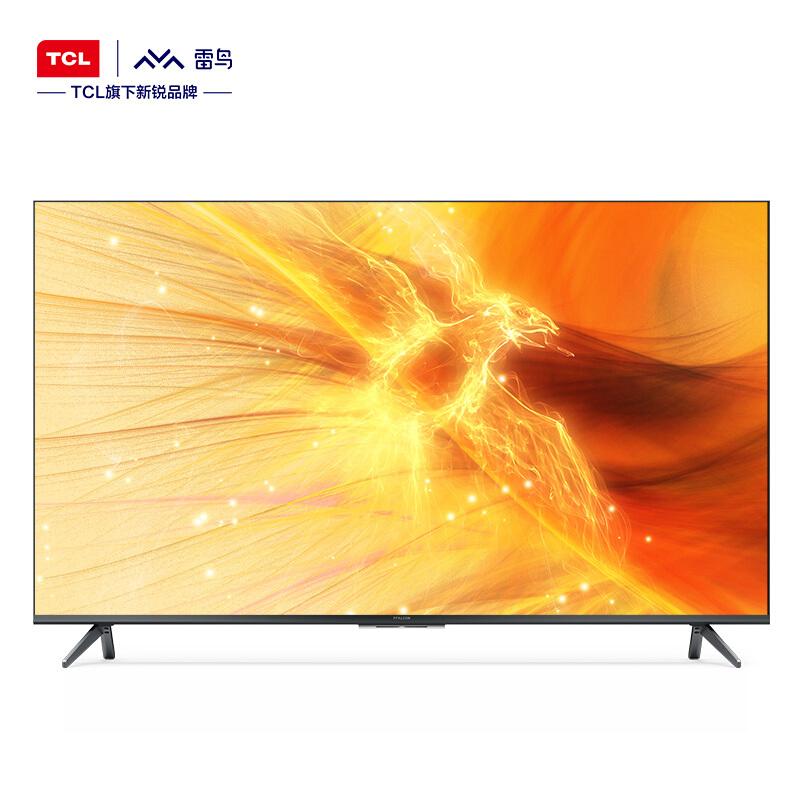 14日0点 : FFALCON 雷鸟 65R645C 液晶电视 65英寸 4K