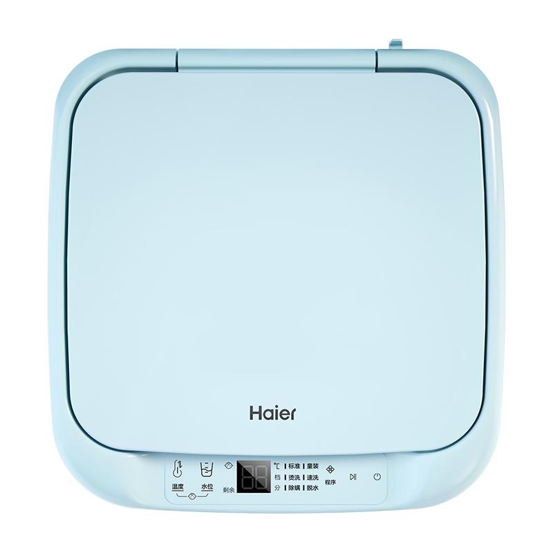 Haier  XQBM30-R018MY 3KG 波轮全自动洗衣机
