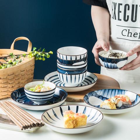 日式和风系列20件套陶瓷盘子餐具套装筷子碗碟盘