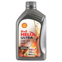 PLUS会员:Shell 壳牌 全合成机油 超凡灰喜力Helix Ultra 0W-20 SN 1L