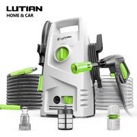 LUTIAN 綠田 WALLE-W4 家用高壓洗車機 基礎版 1200W