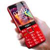 TOOKY 京崎 X9 移动联通版 2G手机 红色