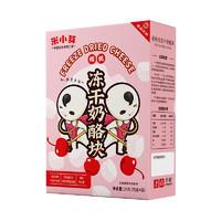 PLUS会员、有券的上:米小芽 宝宝冻干奶酪 混合水果樱桃味 24g