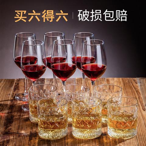 红酒杯高脚杯套装欧式家用威士忌洋酒杯玻璃白酒杯子