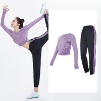 vansydical 露脐纽褶长T恤条纹印花撞色束脚裤两件套装 浅紫色 M