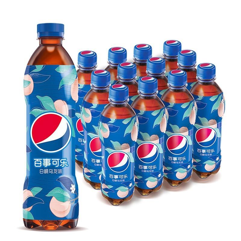 pepsi 百事 可乐 Pepsi 太汽系列 白桃乌龙口味  汽水 碳酸饮料整箱 瓶装 500ml*12瓶 百事出品