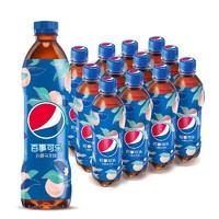 PLUS会员:PEPSI 百事 太汽系列 白桃乌龙口味  汽水 碳酸饮料 500ml*12瓶