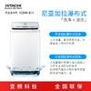 Hitachi/日立 8公斤全自动波轮洗衣机大容量变频电机XQB80-BCV  白色