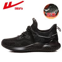Warrior 回力 WXY0341 男士休闲运动鞋