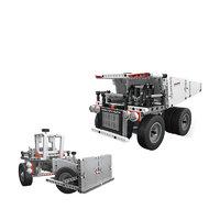 PLUS会员:ONEBOT 工程车积木 矿山卡车 白色 单个装 +凑单品