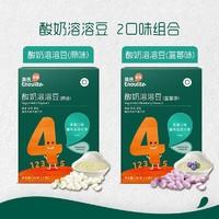 Enoulite 英氏 益生菌酸奶溶豆 高钙水果溶溶豆磨牙饼干儿童奶豆添加6种益生菌