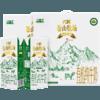 欧亚   大理苍山牧场有机纯牛奶 250g*12盒*2箱