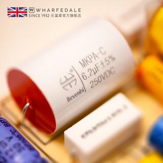 Wharfedale/乐富豪G20发烧HIFI音箱高保真无源书架音响家用木质 胡桃木