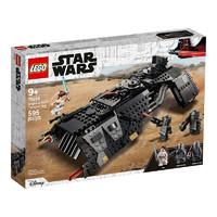 88VIP、有券的上:LEGO 乐高 Star Wars星球大战系列 75284 伦武士运输船