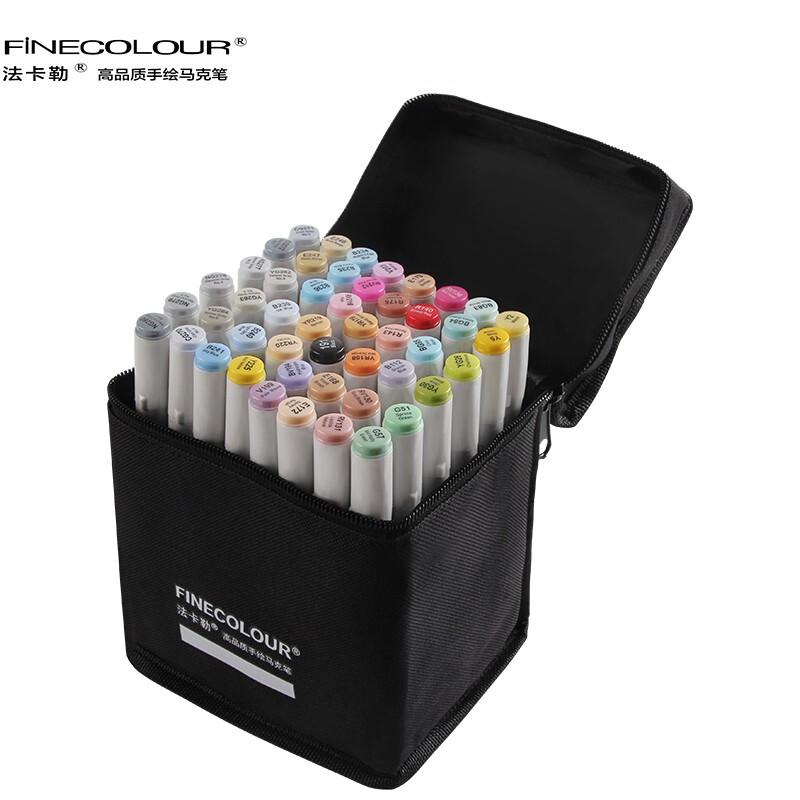 FINECOLOUR 法卡勒 二代馬克筆套裝雙頭 工業設計 48色套裝
