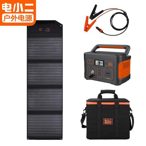 DXPOWER 电小二 户外600s 蓄电池 +太阳能板+补电线+收纳包