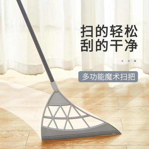 家用多功能魔术扫把刮水拖把卫生间扫地扫帚
