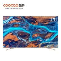 coocaa 酷开  75Q7 75英寸 4K液晶电视