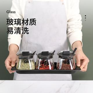 Citylong 禧天龙 玻璃调料盒 3件套 配3勺1托盘