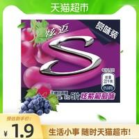 炫迈无糖口香糖糖果葡萄味5片装清新口气凑单零食