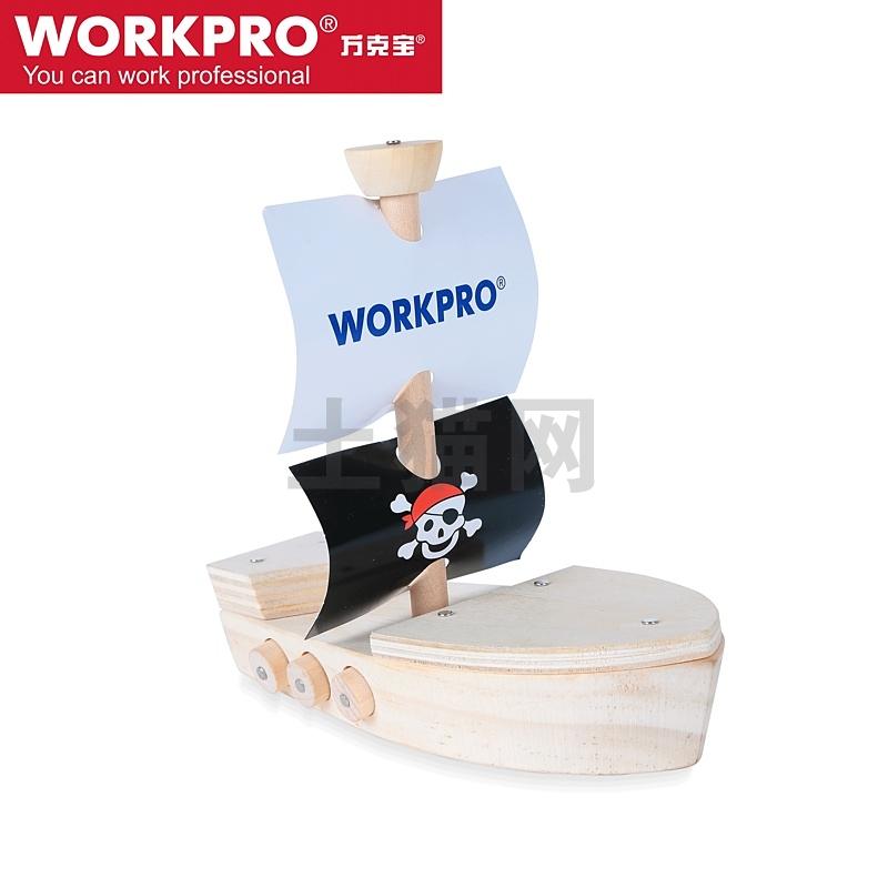 WORKPRO/万克宝-木制儿童玩具-海盗船-(W135004N)/1个