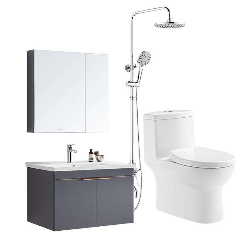 HUIDA  轻奢系列 卫浴套装 HDC6269马桶 G1381-80-LH浴室柜 5010花洒 HDN2901龙头 305mm坑距