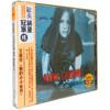 艾薇儿CD专辑 Avril Lavigne:我的小小世界My World (CD+dvd)