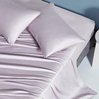 DAPU 大朴 120支纯色纯棉枕套 一对装