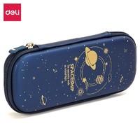 得力(deli)小學生筆袋 EVA大容量文具盒 星空系列抗壓耐摔鉛筆盒 輕盈防水筆袋 金色 67086