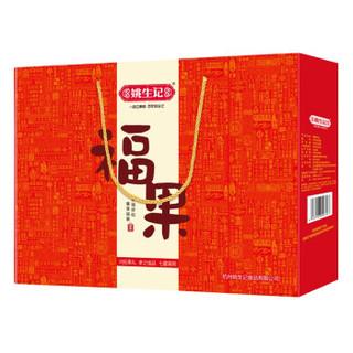 京东PLUS会员 : 姚生记 年货礼盒 1.226kg