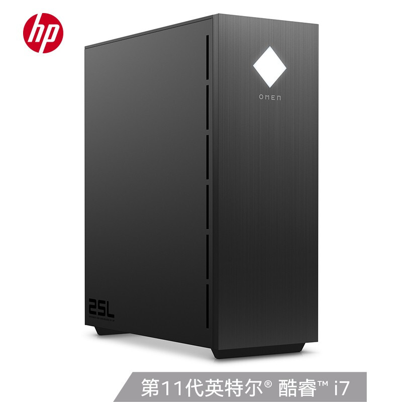 HP 惠普 暗影精灵6Pro 全面版 游戏台式电脑主机 (i7-11700F、16GB、512GB SSD+1TB 、RTX3070)