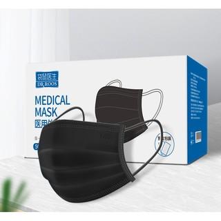 DR.ROOS 袋鼠医生 一次性医用外科口罩 50只 独立包装 成人黑色