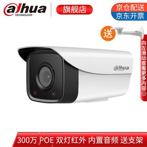 dahua大华监控摄像头 300万音商用家用监控手机远程摄像机 DH-P30A1-A内置音频 3.6mm 镜头