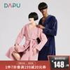 DAPU 大朴 AE3F04201 情侣睡袍