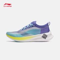 LI-NING 李宁 飞电2.0 ELITE ARMR009 男士弹性跑鞋