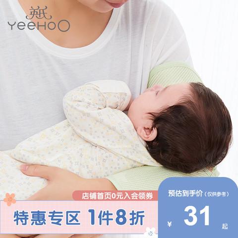 英氏婴儿枕席夏季儿童凉竹纤透气手臂枕席 10096076
