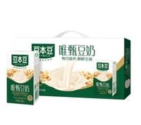 SOYMILK 豆本豆 唯甄豆奶食品 250ml*24盒 +凑单品