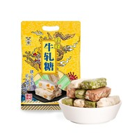 Want Want 旺旺 牛轧糖 210g