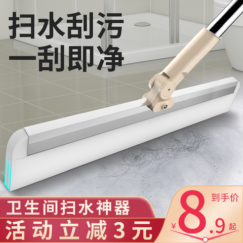 魔术扫把扫地头发神器地刮地板清理家用拖把厕所浴室卫生间刮水器