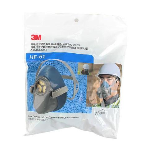 3M 面具口罩面罩HF-51 单罐硅胶防尘防毒面具 yzl HF-51半面罩主体(无配件)