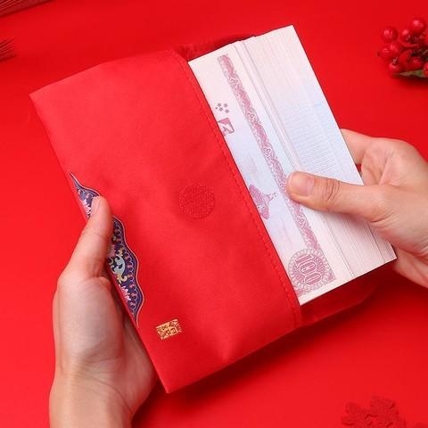 结婚用品 大红包袋个性创意婚礼红包布艺利是封2021新款礼金