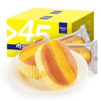 菲尔仕 鸡蛋糕 400g+ 豆本豆 谷色谷香定制豆奶 250ml*24盒+ 旺旺 牛轧糖210g