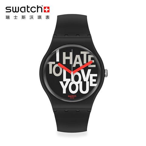 斯沃琪(Swatch)瑞士手表 原创系列 2021 情侣款 礼物 爱恨之间 炫酷潮流 运动 夜光 石英男女表 SUOB185