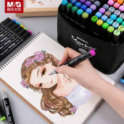 晨光文具马克笔正版套装 小学生水彩笔24色48色套装 学生用酒精性美术绘画动漫专用涂鸦马克笔双头美术生专用