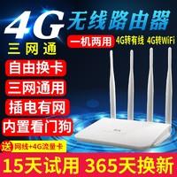 拓实4g无线路由器2随身移动wifi转有线宽带热点合家享高速企业电信联通sim插电话卡车载mifi上网宝全网通CPE