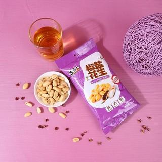 HUANG FEI HONG 黄飞红 椒盐味花生76g*2袋