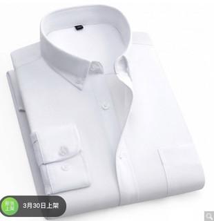 YALU 雅鹿 3053C0400IW1 男士百搭亲肤纯色衬衫