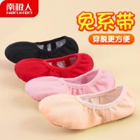 舞蹈鞋兒童免系帶女童軟底跳舞貓爪鞋黑色男童練功古典中國芭蕾舞