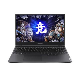 Lenovo 联想 拯救者 Y7000P 2020款 15.6英寸 游戏本 钛晶灰(酷睿i7-10875H、RTX 2060 6G、32GB、1TB SSD、1080P、IPS)