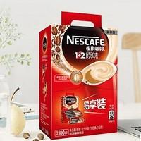 Nestlé 雀巢 1+2三合一 原味特浓速溶咖啡 100条装